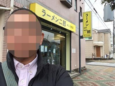 17/10/17ラーメン二郎めじろ台店 15