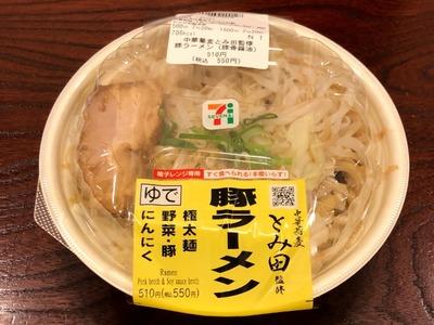 19/05/28中華蕎麦とみ田監修『豚ラーメン』 04