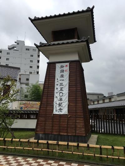 16/09/16ラーメン二郎亀戸店 03