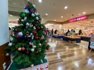 20/12/24ペール・ノエルみなみ野店 01