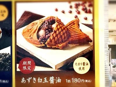 17/01/17ラーメン二郎上野毛店 18