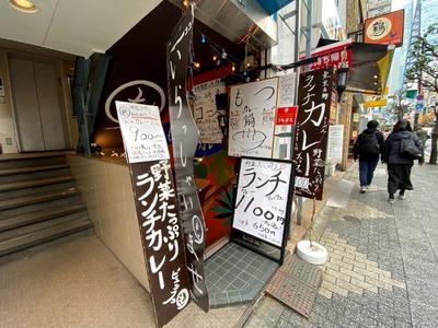 20/02/22もうやんカレーしんばし(新橋店) 03