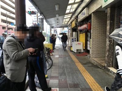 17/03/21 関二郎小+汁なし02