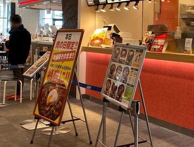 20/02/19柿安 Meat Expressアリオ橋本店 01