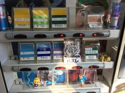 16/12/30ラーメン二郎中山駅前店07