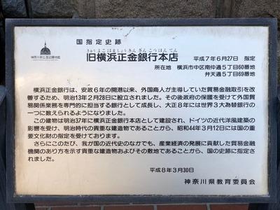 18/02/14新横浜ラーメン博物館 02