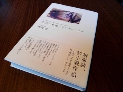16/02/19高倉町珈琲みなみ野店07