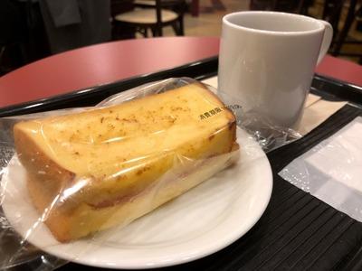 18/12/07カフェ・ベローチェ神奈川県庁前店 01
