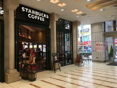 スターバックスコーヒー八王子東急スクエア店 外観2