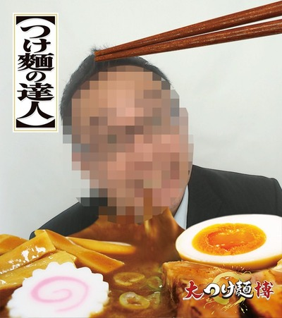 大つけ麺博第二陣img_photo-1