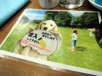 15/02/03らぁめん夢 05