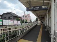 14/06/23 らーめん陸 らーめん+味付玉子06