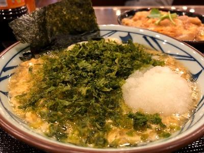19/02/24丸亀製麺スーパーデポ八王子みなみ野店02