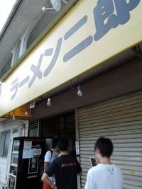 15/07/28め二郎 小汁なし(ニンニク、アブラ)01