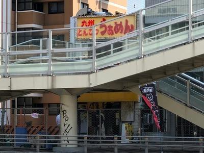 19/03/27とんぱた亭新子安店 02