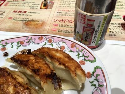 17/06/28餃子の王将フレスポ八王子みなみ野店 08