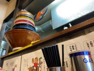21/04/21麺屋歩夢 06