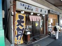 15/05/28らーめん中々(なかなか)鶏らーめん+煮玉子13