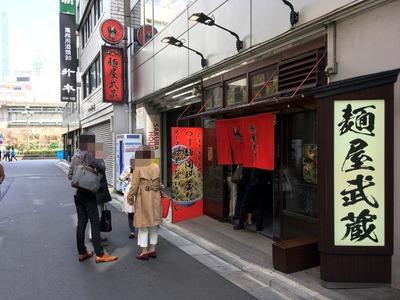 17/03/25二郎新宿小滝橋通り店小ラーメン(ニンニク)02