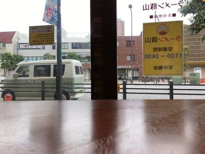 19/07/18ラーメン豚山 02