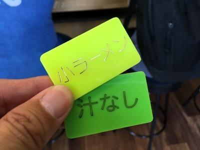 17/08/28ラーメン二郎めじろ台店 05