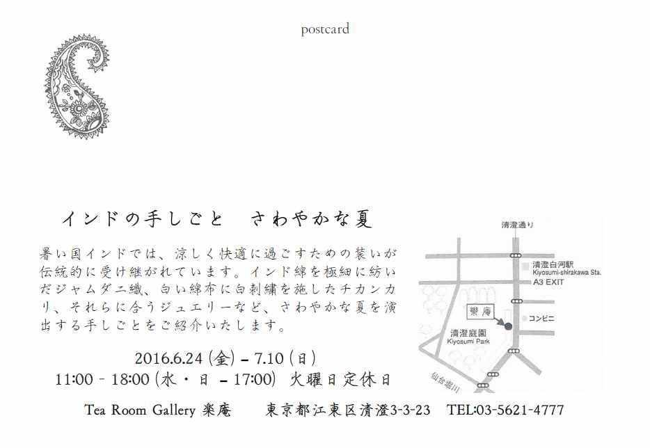 2016_06_24_02