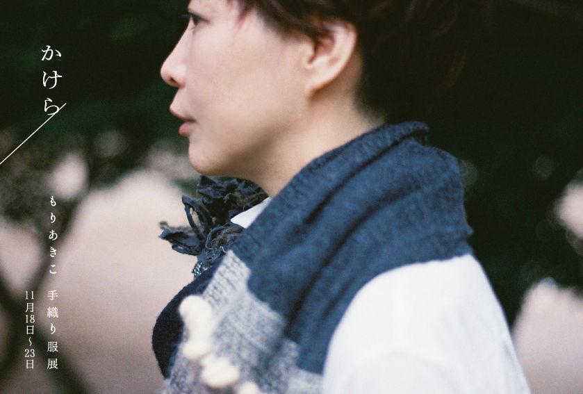 2016_11_18_1