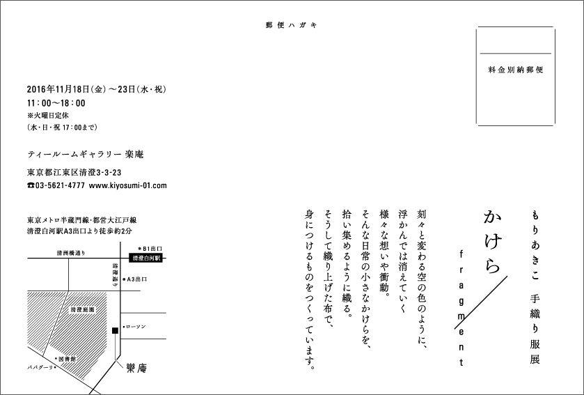 2016_11_18_2