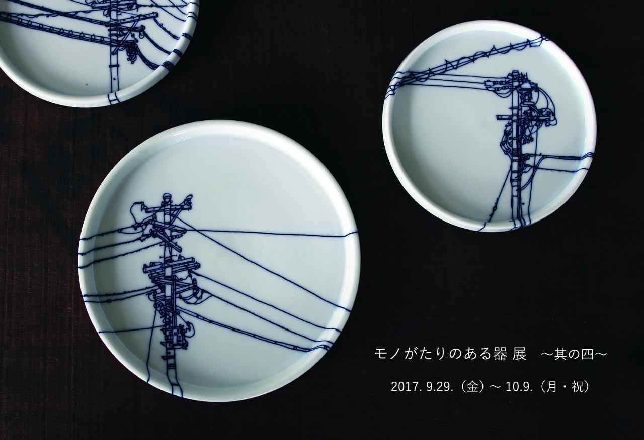 2017_09_29_01