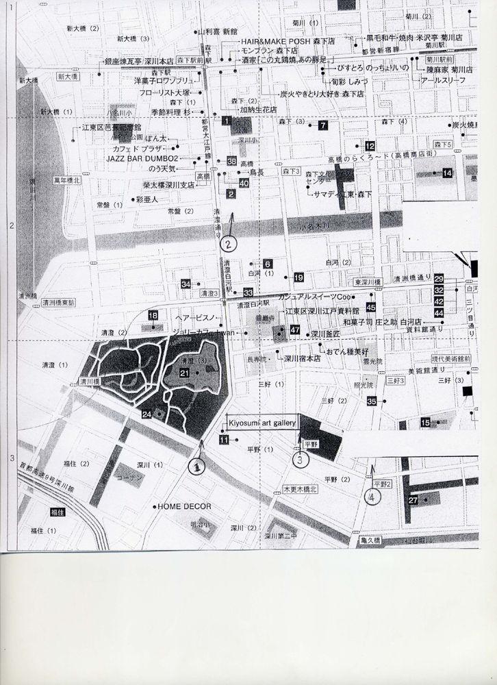 kag近隣地図
