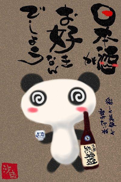 osukideshou01