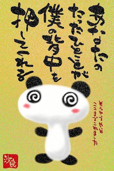 bokunosenakawo01