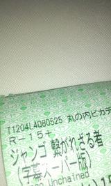 6f1da14f.jpg