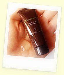 植物発酵エキス配合のエムキュアプラスジェル化粧水
