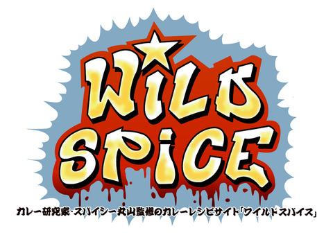 WILD-SPICE1
