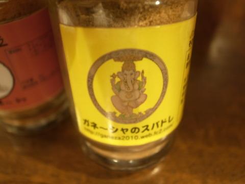 調味料 (2)