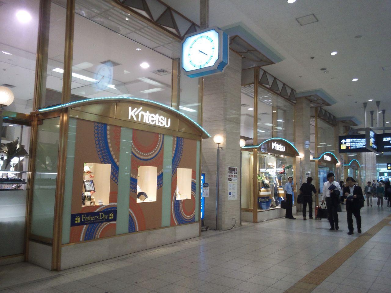 近鉄 上 本町 百貨店