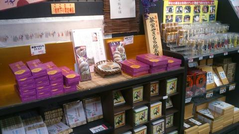 お土産売り場 (2)