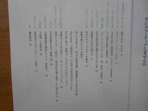 DSCN8104