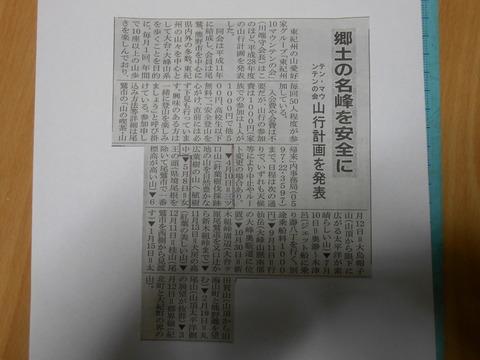 DSCN5676