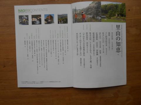 DSCN8105