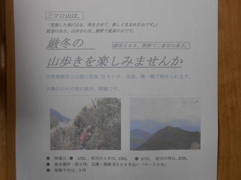 DSCN7309