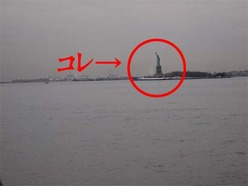 20110117-01