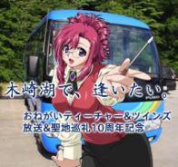 bus200_200