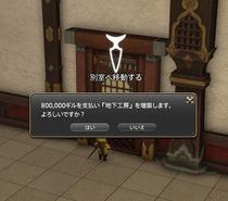 20171022_01