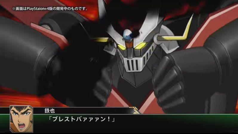 スーパーロボット大戦Vの画像 p1_19