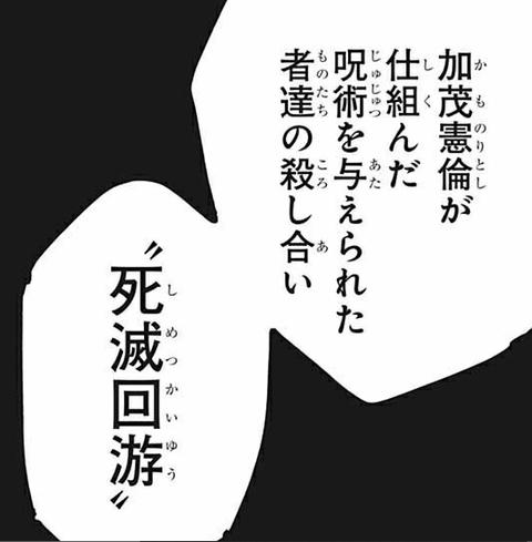 2021-03-22 (61)