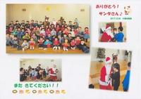 大甕幼稚園 (2)