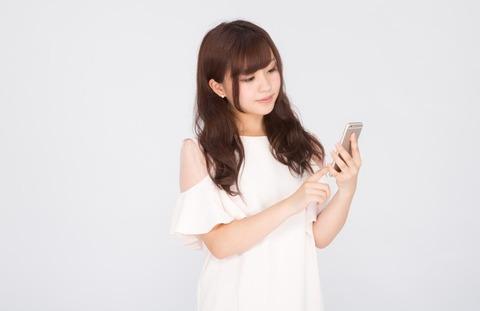 YUKA20160818043414_TP_V1