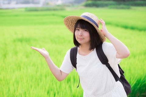 TSU18_okomedoudesuka_TP_V1